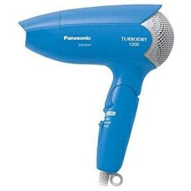 パナソニック Panasonic EH5101P ヘアードライヤー 青 [国内専用][ドライヤー 大風量 ターボドライ EH5101P]