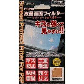 アクラス 液晶画面フィルター【PSP-1000/2000/3000】[SASP0019]