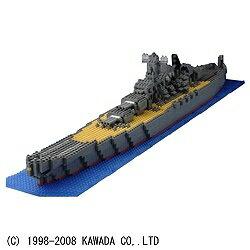 カワダ ナノブロック 日本海軍戦艦 大和