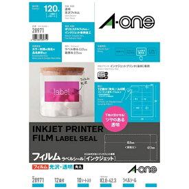 エーワン A-one インクジェットプリンタラベル 透明 28971 [A4 /10シート /12面 /光沢]