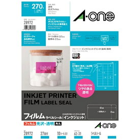エーワン A-one インクジェットプリンタラベル 透明 28972 [A4 /10シート /27面 /光沢]【aoneC2009】