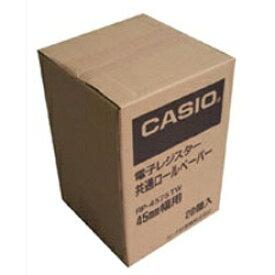 カシオ CASIO レジスター用 普通ロール紙 20個入り (幅45mm×外径75mm) RP-4575-TW[RP4575TW]【wtcomo】