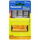 パナソニック コードレス子機用充電池 KX-FAN52[KXFAN52]