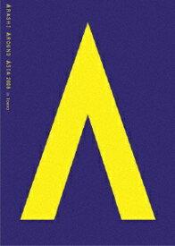 ソニーミュージックマーケティング 嵐/ARASHI AROUND ASIA 2008 in TOKYO 【DVD】 【代金引換配送不可】