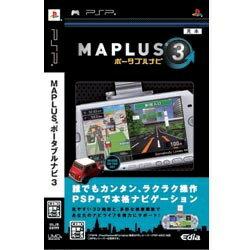 エディア Edia MAPLUSポータブルナビ3【PSPゲームソフト】