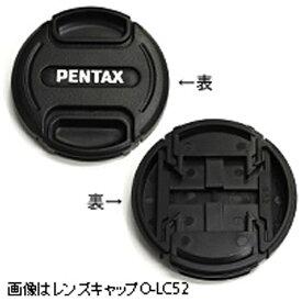 ペンタックス PENTAX レンズキャップ O-LC49[OLC49]