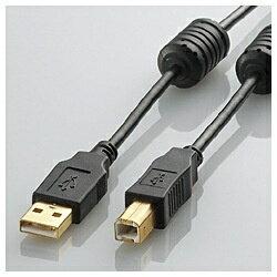 エレコム 3.0m USB2.0ケーブル 【A】⇔【B】 [フェライトコア付タイプ] U2C-BF30BK[U2CBF30BK]