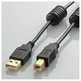 エレコム ELECOM 3.0m USB2.0ケーブル 【A】⇔【B】 [フェライトコア付タイプ] U2C-BF30BK[U2CBF30BK]
