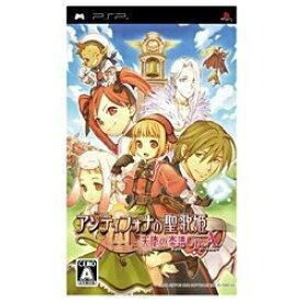 日本一ソフトウェア Nippon Ichi Software アンティフォナの聖歌姫 〜天使の楽譜 Op.A〜(通常版)【PSP】