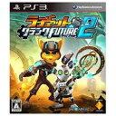 【送料無料】 ソニーインタラクティブエンタテインメント ラチェット&クランク FUTURE2【PS3ゲームソフト】