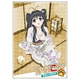 メディアファクトリー OVA かのこん 〜真夏の大謝肉祭・下〜 【ブルーレイ ソフト】