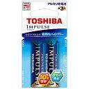 東芝 TOSHIBA LR6H 2EC 単3電池 IMPULSE(インパルス) [2本 /アルカリ][LR6H2EC]