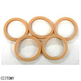タカラトミー TAKARA TOMY プラレール ゴムタイヤ(16個入)