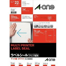エーワン A-one ラベルシール プリンタ兼用 ホワイト 72301 [A4 /22シート /1面 /マット]【rb_mmme】