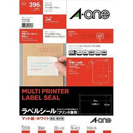 エーワン A-one ラベルシール プリンタ兼用 ホワイト 72318 [A4 /22シート /18面 /マット]【rb_mmme】