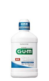 サンスター SUNSTAR G・U・M(ガム) デンタルリンス [ノンアルコールタイプ] 250ml
