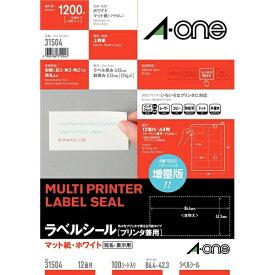 エーワン A-one ラベルシール プリンタ兼用 ホワイト 31504 [A4 /100シート /12面 /マット]【aoneC2009】