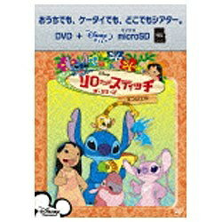 ウォルト・ディズニー・ジャパン リロ&スティッチ ザ・シリーズ/エンジェル DVD+microSD 【DVD】