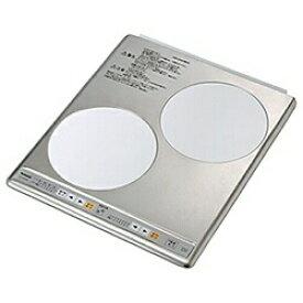 パナソニック Panasonic KZ-HS20AP KZHS20AP 【単相200V】IHクッキングヒーター(45cm幅)[KZHS20AP] panasonic