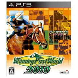 コーエーテクモゲームス KOEI Winning Post World 2010【PS3】
