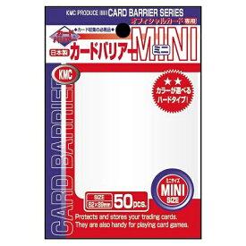 KMC ケイエムコーポレーション カードバリアーミニ(パールホワイト) 50枚入り