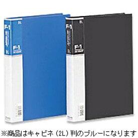 チクマ Chikuma プリントアルバム F-1(キャビネ(2L)判・20枚収納/ブルー)[F12L10イリアオ]