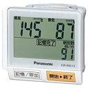 パナソニック Panasonic EW-BW10-S 血圧計 シルバー調 [手首式][EWBW10S]