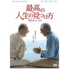 ワーナー・ブラザース・ホームエンターテイメント 最高の人生の見つけ方 【DVD】