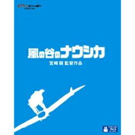 ウォルト・ディズニー・ジャパン 風の谷のナウシカ 【ブルーレイ ソフト】