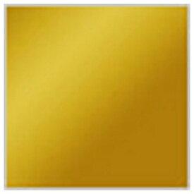 GSIクレオス GSI Creos Mr.カラー C9 ゴールド【rb_pcp】