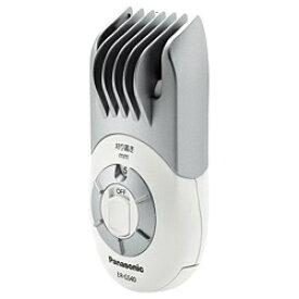 パナソニック Panasonic ER-GS40-W セルフヘアカッター 白 [電池式 /国内・海外対応][ERGS40W]
