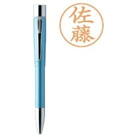 シヤチハタ Shachihata ネームペン プリモ (メールオーダー式) パールブルー TKS-NR4/MO[28014]