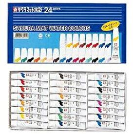 サクラクレパス SAKURA COLOR PRODUCT [マット水彩] マット水彩24色ラミネートチューブ入り EMW24[EMW24]