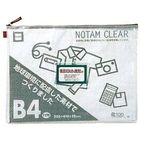 サクラクレパス SAKURA COLOR PRODUCT [ケース] ノータム・クリアー B4タイプ レッド(サイズ:305×410×15mm) UNC-B4#19[UNCB4#19]