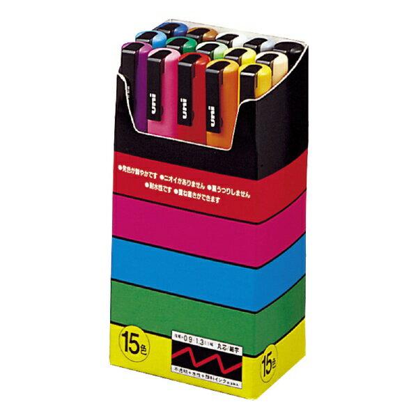 三菱鉛筆 MITSUBISHI PENCIL [サインペン] ポスカ (水性顔料・細字丸芯) 15色セット PC3M15C[PC3M15C]
