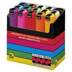 三菱鉛筆 MITSUBISHI PENCIL [サインペン] ポスカ (水性顔料・太字角芯) 15色セット PC8K15C[PC8K15C]