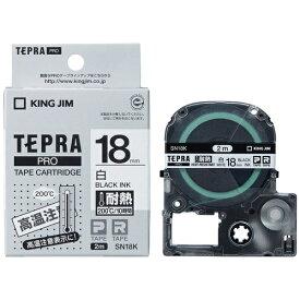 キングジム KING JIM 耐熱テープ TEPRA(テプラ) PROシリーズ 白 SN18K [黒文字 /18mm幅]