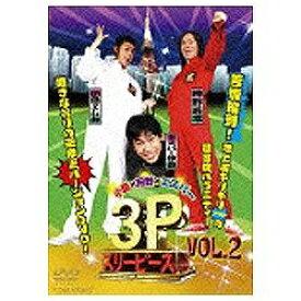 東映ビデオ Toei video 小島×狩野×エスパー 3P(スリーピース) VOL.2 【DVD】