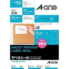 エーワン A-one ラベルシール インクジェット ホワイト 61204 [A4 /100シート /4面 /マット]【rb_mmme】