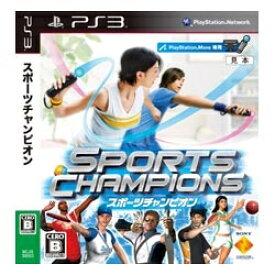 ソニーインタラクティブエンタテインメント Sony Interactive Entertainmen スポーツチャンピオン【PS3】