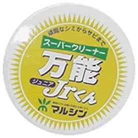 マルシン marushin スーパークリーナー 万能ジュニア君 75g【wtnup】