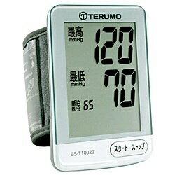 テルモ TERUMO ES-T100ZZ 血圧計 [手首式][EST100ZZ]