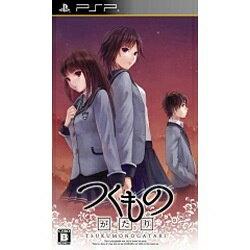 フリュー つくものがたり【PSPゲームソフト】