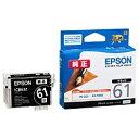 【あす楽対象】 エプソン EPSON 【純正】 インクカートリッジ (ブラック) ICBK61