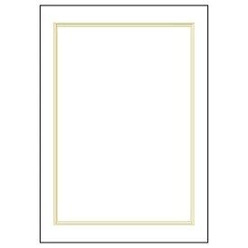 ササガワ SASAGAWA OA辞令用紙 三重枠 (縦257mm×横182mm・20枚) 9-1400[91400]【wtcomo】