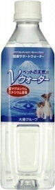 アース・ペット earth pet アース ペットの天然水Vウォーター 500ml【wtpets】
