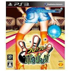 ソニーインタラクティブエンタテインメント Sony Interactive Entertainmen フレ!フレ!ボウリング【PS3ゲームソフト】