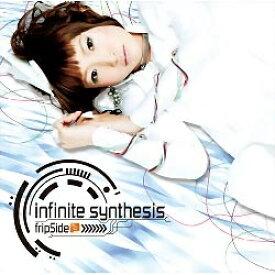 NBCユニバーサル NBC Universal Entertainment fripSide/infinite synthesis 通常盤 【CD】