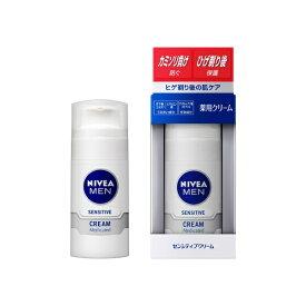 花王 Kao NIVEA(ニベア) フォーメン センシティブクリーム(50g)