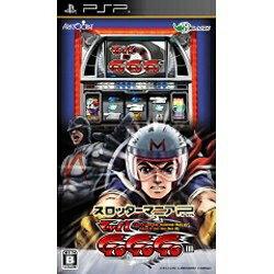 ドラス DORASU スロッターマニアP マッハGOGOGO III【PSPゲームソフト】